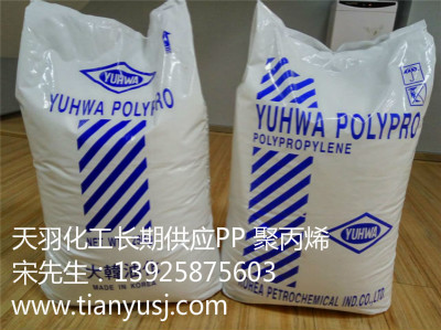 食品级  耐热性  韩国油化   4017  塑胶原料