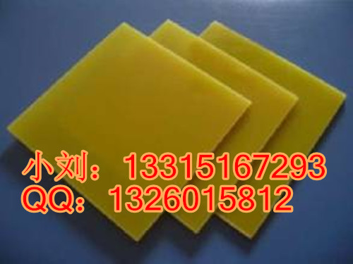 环氧树脂板-高铁绝缘|河北环氧树脂板厂家&环氧板价格