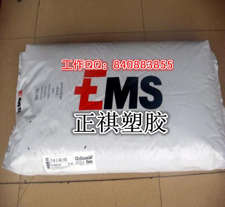 瑞士EMSPA612   2D 25 W 20 X nat