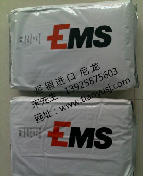 纺织梭专用PA66   瑞士EMS  GV-4H  塑胶原料