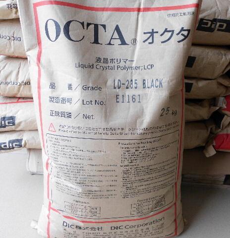 热稳定性LCP 日本油墨 LD-130