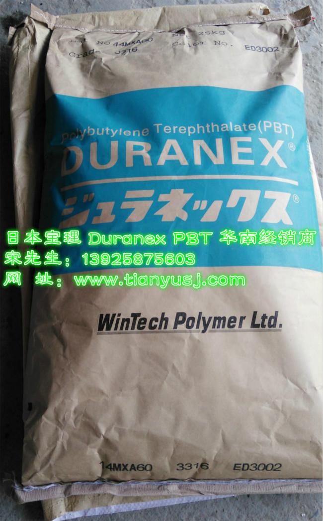 配件零件专用PBT  日本宝理  2002  齿轮专用