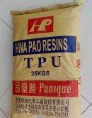 TPU 台湾南顺    A903
