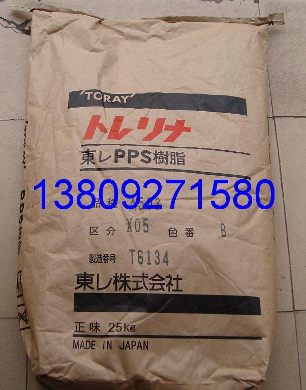 润滑性(PTFE+GF30%) A515