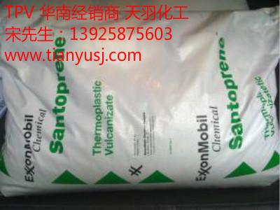 工具握把专用TPV  塑胶原料  121-65M300  Santoprene