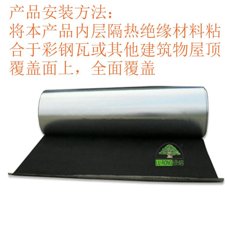 深圳钢结构隔热 钢结构隔热材料 钢结构隔热降温