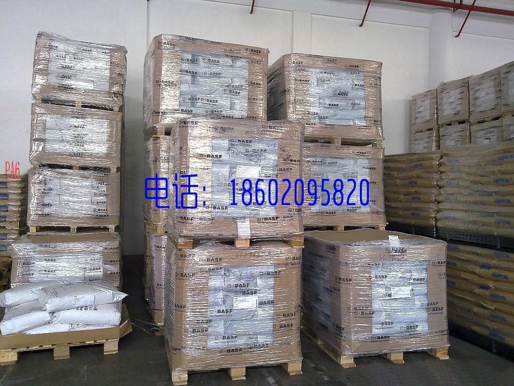 原厂证明 PA6  Ultramid B3ZG8 BK20560
