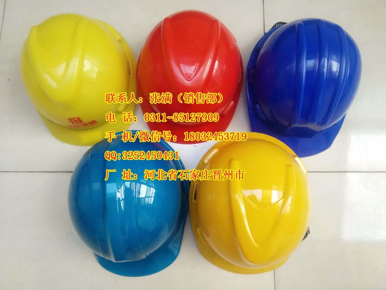 安全帽价格 V型透气孔安全帽 建筑安全帽厂家