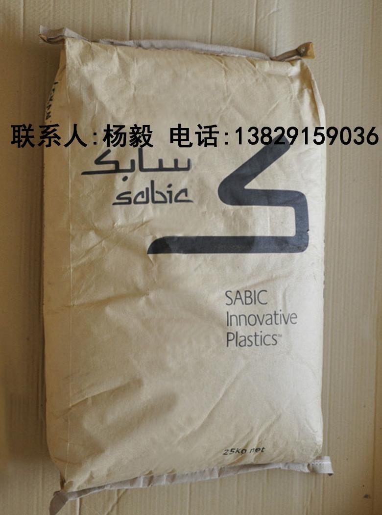 供应HDPE SABIC B5823,B5823 SABIC,B5823 CO - 全球塑胶网