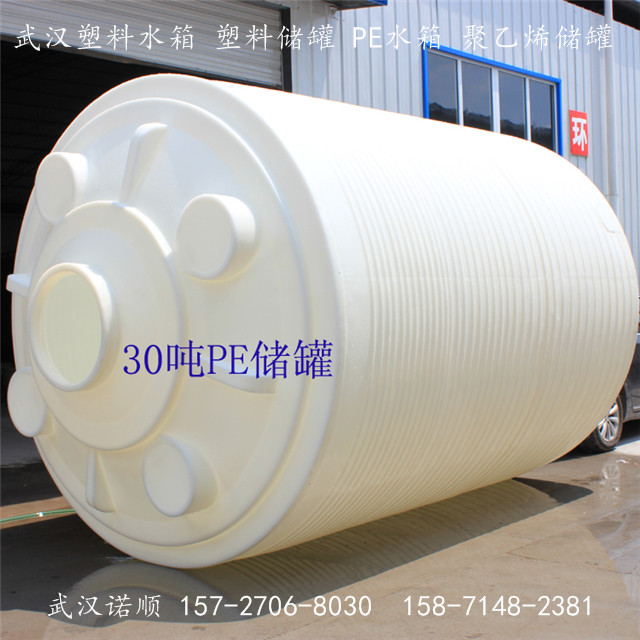 20立方次氯酸钠溶液储罐