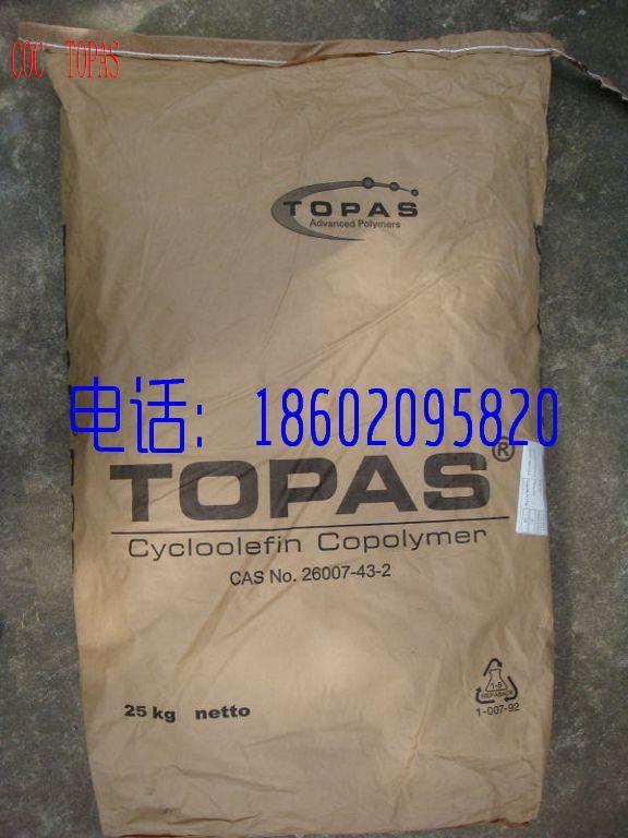 塑胶原料    6013S-04 标准品级