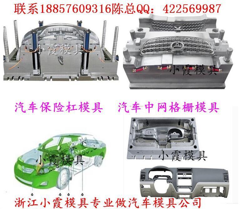 台州模具电话 新雅途车塑胶电动汽车模具 塑胶电动四轮车模具开模加工