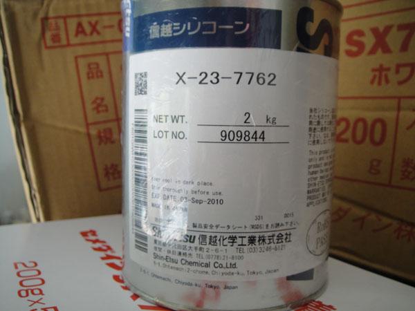 ShinEtsu X-23-7783D X-23-7868-2D