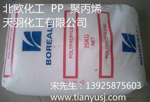 聚丙烯  PP EP400D  泛用塑料   吹塑级