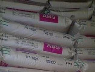 ABS 中石油吉化 GE170、H816