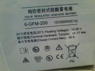 双登蓄电池6-GFM-200现货