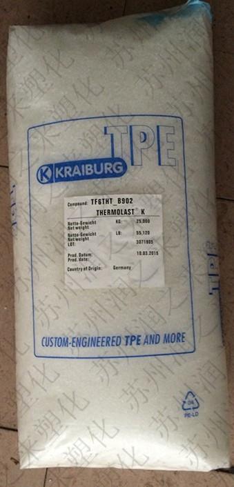 TPE CC8OCN 良好粘结性 柔软 耐油性能 德国胶宝