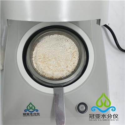 弹性体tpu塑胶粒子水分测量仪
