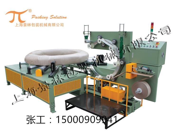 厂家供应:滴灌带包装机、滴灌带缠绕包装机、滴灌带捆扎打包机