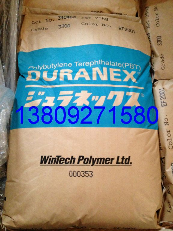 303RA EF2001ED3002 改善多层成型树脂间的粘接性,GF30%增