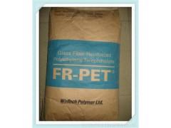 FuTuRe-PET 1125 PET