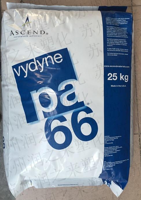 PA66 R533 美国首诺