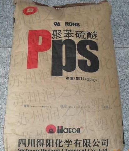 China PPS hFR42 耐化学腐蚀