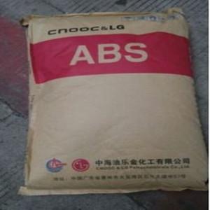 275 ABS 中海油乐金