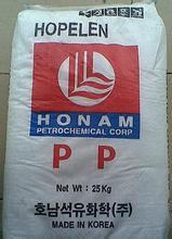 Hypro PP-HP 20NS PP