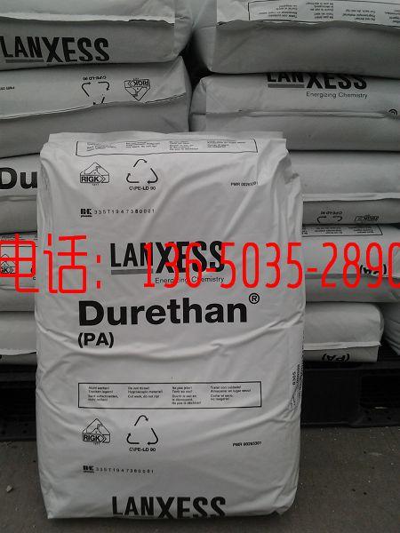 PA6 德国LANXESS Durethan BKV 30 H2.0 EF DU