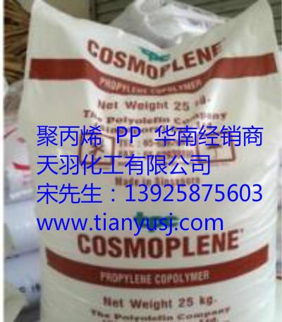 抗化学性  耐候性  AR564  新加坡聚烯烃  聚丙烯