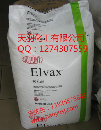 Elvax  密封性  粘合性  11D542  EVA树脂