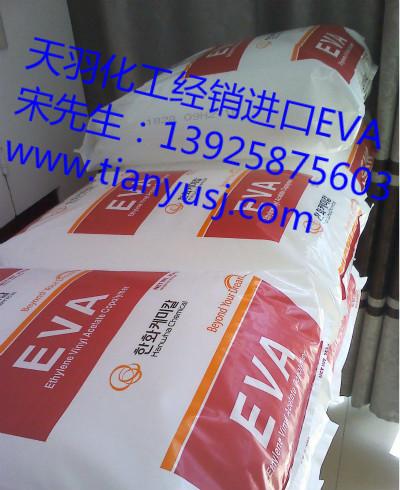 粘合性  柔软性  EVA树脂 韩国韩华  1528