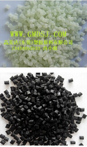 PA66 MD40, 40% Mineral Reinforced PA66