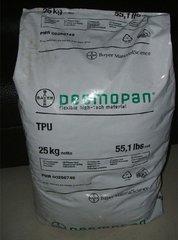 Desmopan® 453 DPS 041  TPU-聚脂