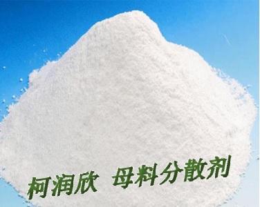 复合分散剂母料专用分散剂超强分散