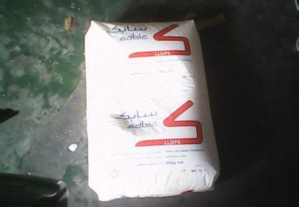 SABIC LLDPE RG50035沙特LLDPE