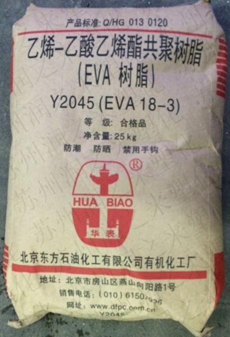 Lushan 太阳能电池板用 薄膜级 EVA EV1050G2