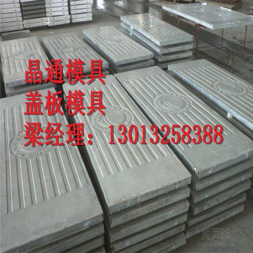 标准电力盖板塑料模具
