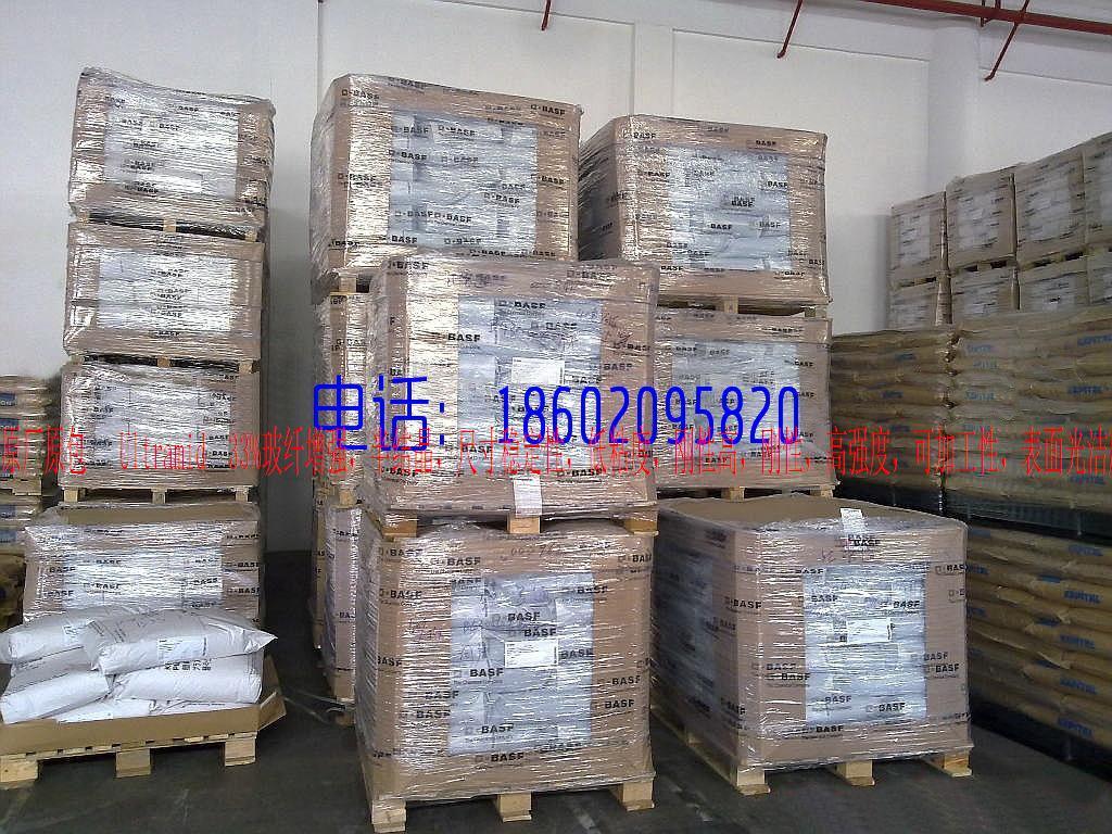 原厂原包  德国巴斯夫 basf Ultramid 8233GHS BK-106