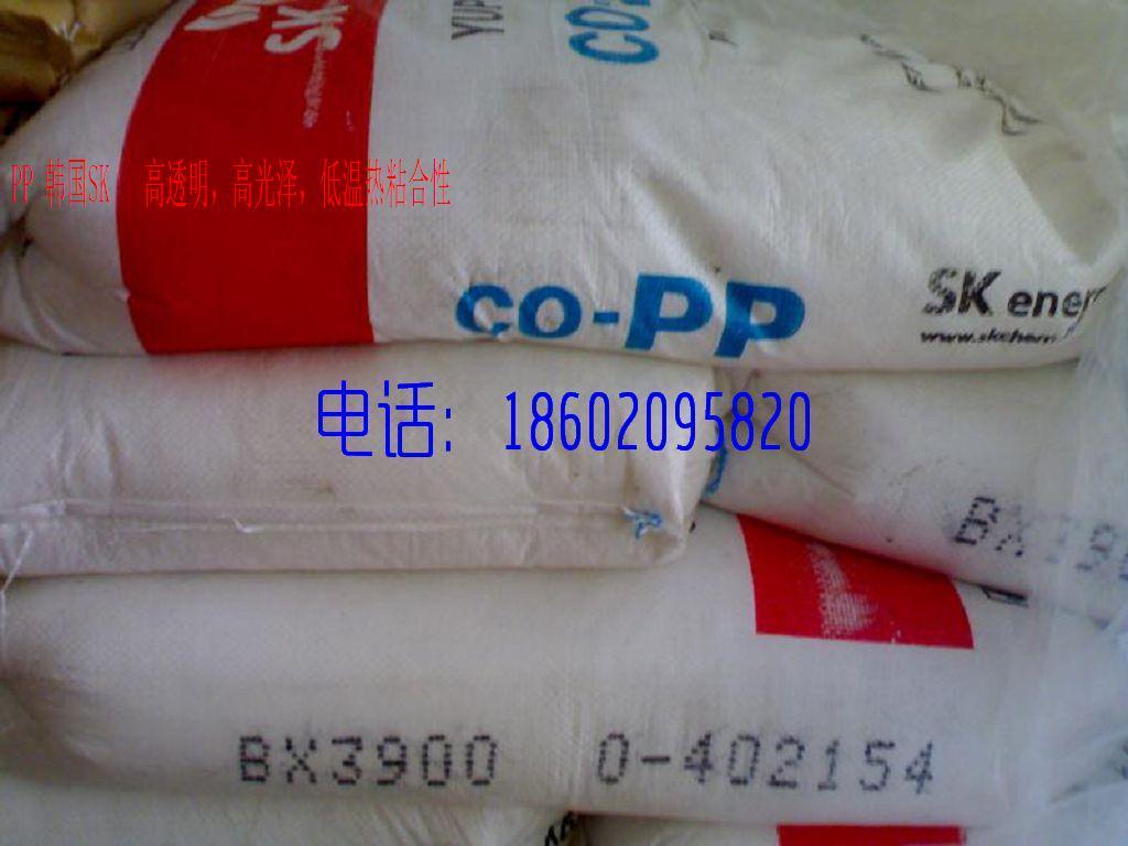 PP   R140H 高透明,高光泽,低温热粘合性