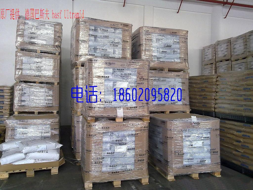 原厂提供   Ultramid B3M6 BK60564