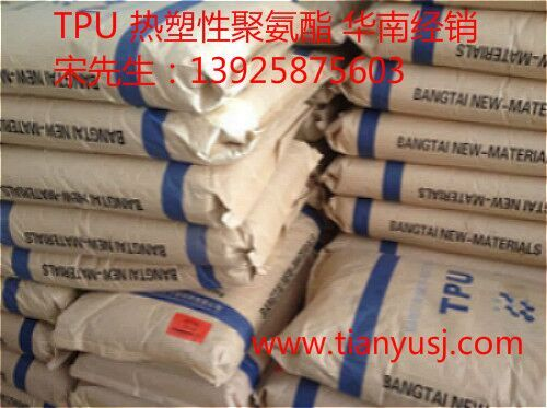 聚氨酯弹性体  67I95E  保定邦泰  聚氨酯弹性体
