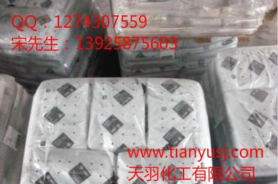 抗化学性  耐腐蚀性  3170B  TPV弹性体