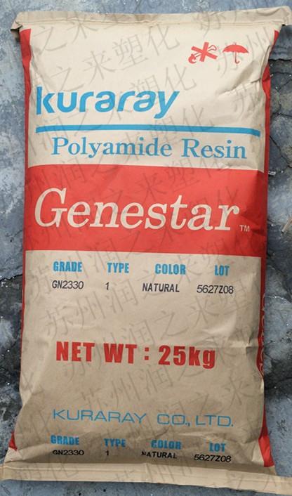 PA9T Genestar N1000A 标准级