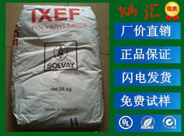 IXEF 美国苏威 1032