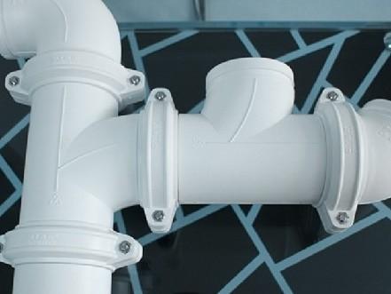 NEXUS PE LDPE-223   LDPE