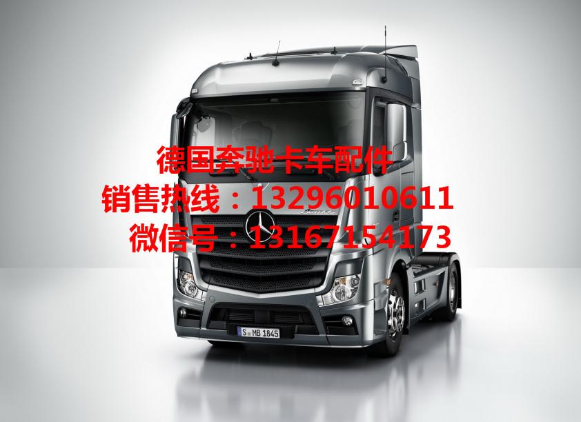 奔驰卡车凸轮轴1840、2631卡车凸轮轴