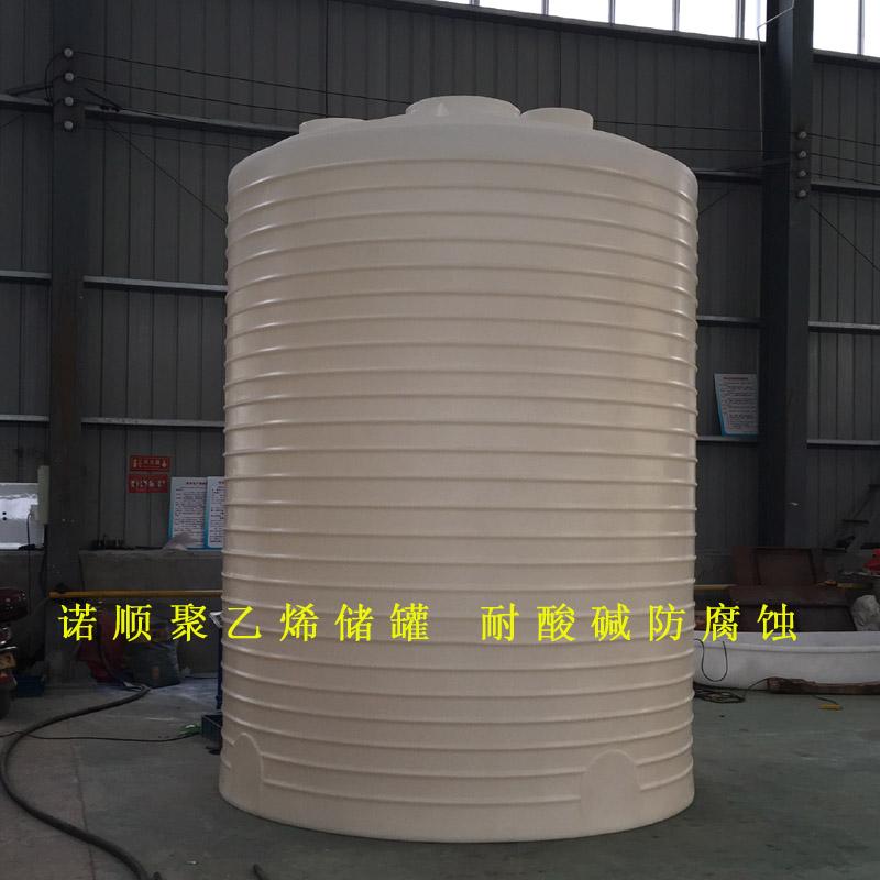 20吨溶剂罐