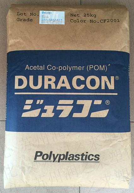 POM YF-20 POM DURACON PTFE润滑剂 (20%)